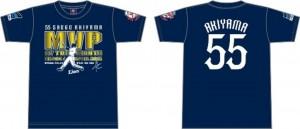 L2015_akiyama_MVPTシャツ