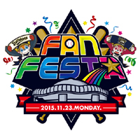 今年もBs FAN-FESTAの開催が決定