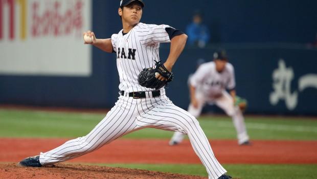 Samurai Japan v MLB All Stars - Game 1