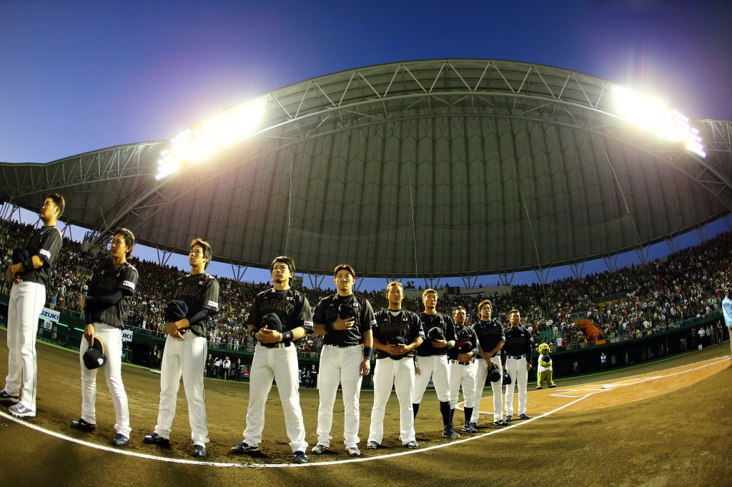 Samurai Japan v MLB All Stars - Exhibition Game