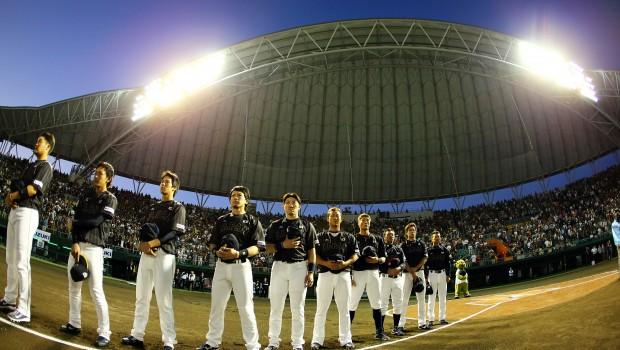 Samurai Japan v MLB All Stars - Exhibition Game