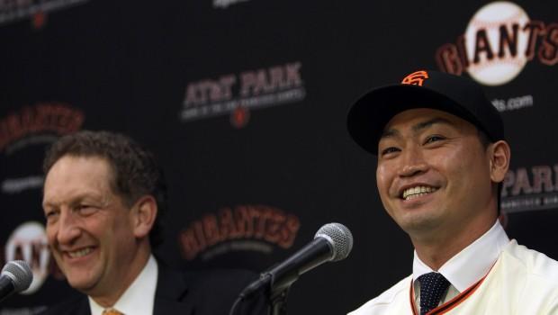 San Francisco Giants Introduce Nori Aoki