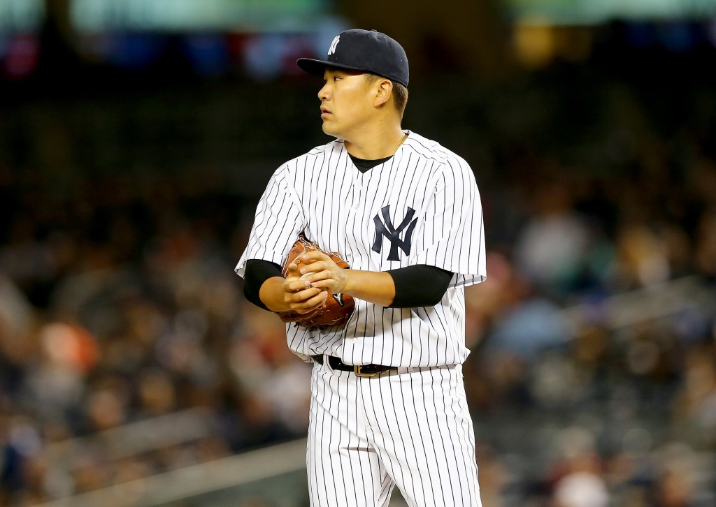 on April 12, 2015 at Yankee Stadium in the Bronx borough of New York City.