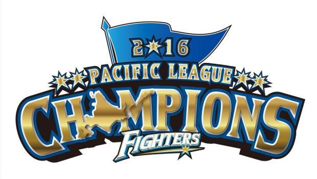2016リーグ優勝ロゴ