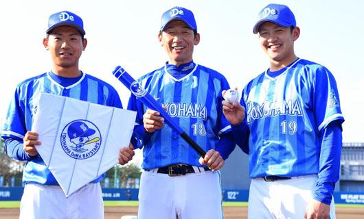 野球グッズ選手持参写真