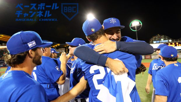 NEW YORK, NY - SEPTEMBER 25:  Members of Team Israel celebrate on the field after defeating Team Great Britain in Game 6 of the 2016 World Baseball Classic Qualifier at MCU Park on Sunday, September 25, 2016 in the Brooklyn borough of New York City. (Photo by Alex Trautwig/MLB Photos via Getty Images)