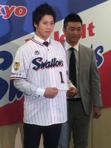 山田+青木3