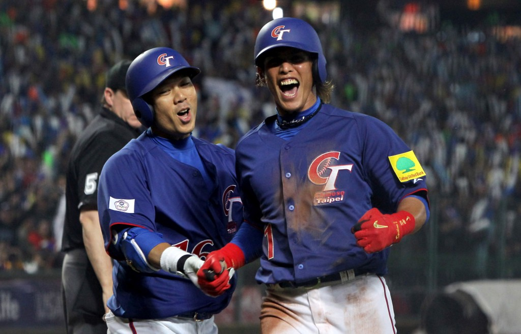 Chinese Taipei v South Korea - World Baseball Classic First Round Group B
