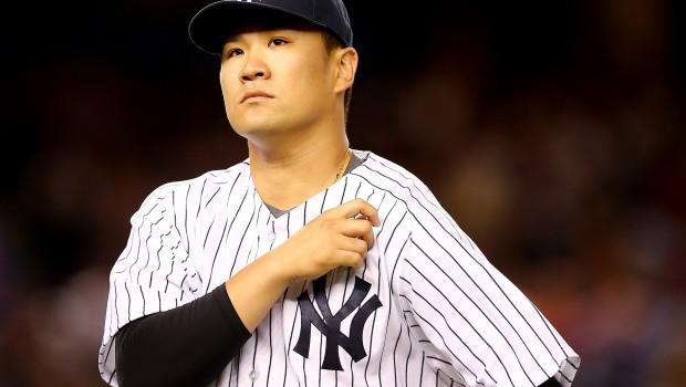 on August 21, 2015 at Yankee Stadium in the Bronx borough of New York City.