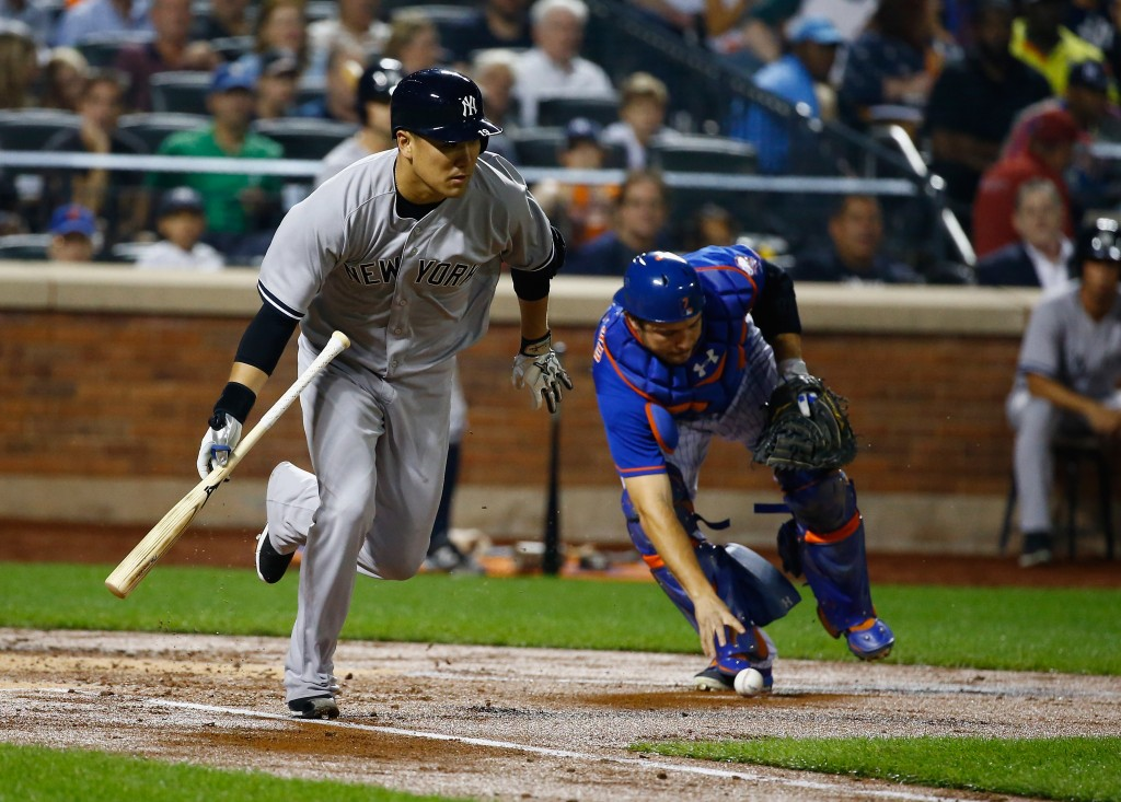 during their game at Citi Field on September 18, 2015 in New York City.