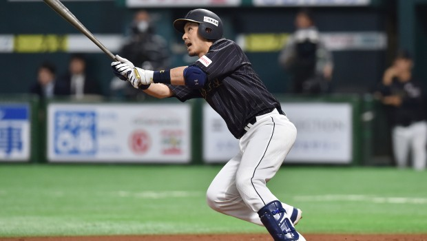 Japan v Puerto Rico - Send Off Friendly Game For WBSC Premier 12