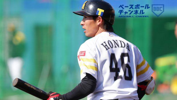 H46honda
