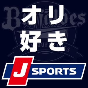 Jスポーツ