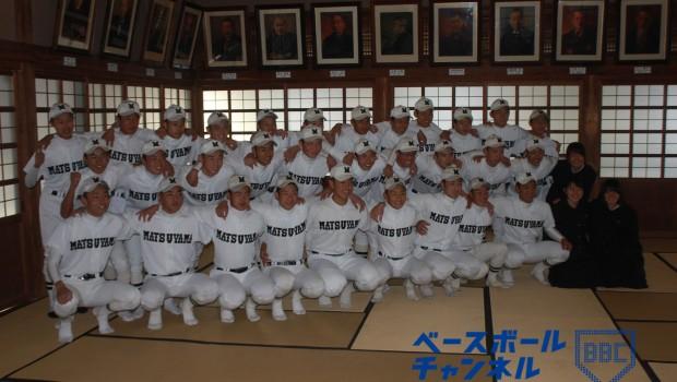1月23日のセンバツ出場決定日に前身の松山藩校「明教館」で笑顔の松山東野球部員のコピー