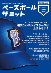 bbs_hyoshi