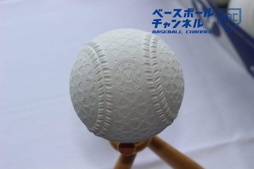 ball(大利さん)