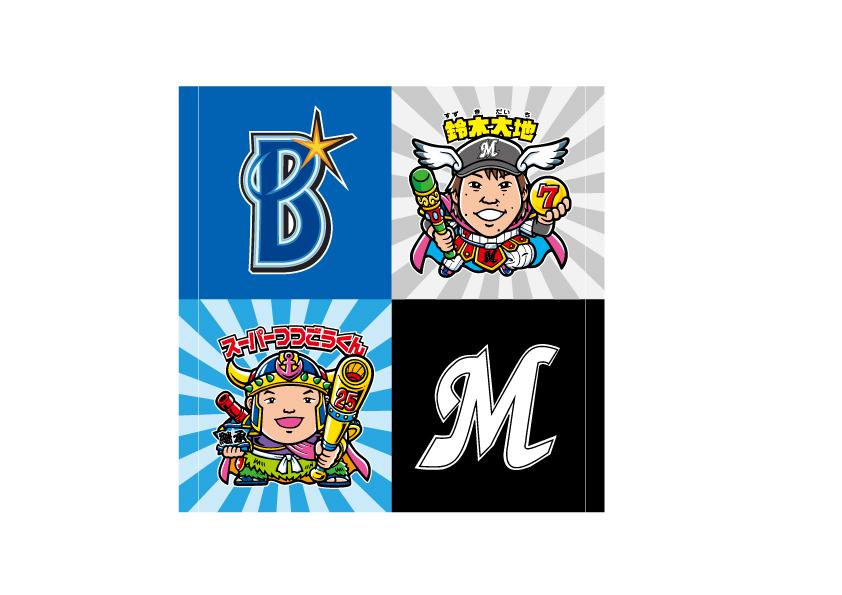043添付素材【PR】DB筒香×M鈴木コラボ ビックリマンハンドタオル