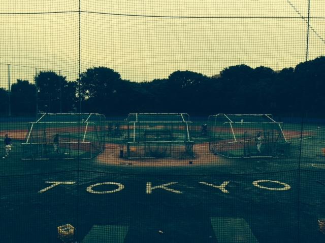2014 9月19日 東大球場