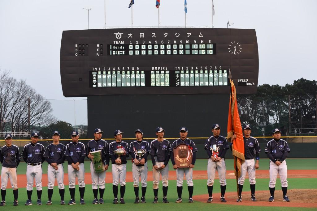 表彰式の富士重工業