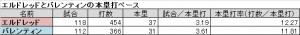 ishikawa1023-3