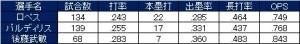kurayoshi0125-2