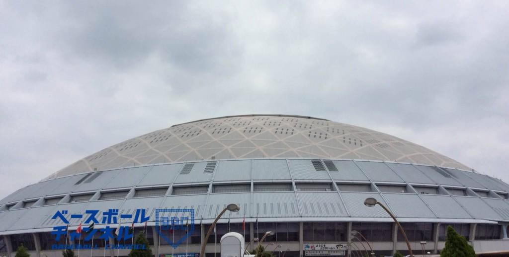 nagoya2016