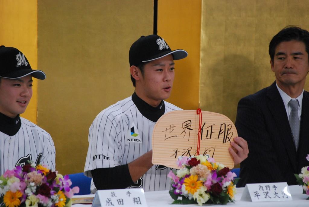 タグ:成田翔